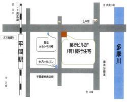 (有)藤行住宅の事務所の案内図